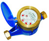 Dry Dial Multi-jet Bronze/Copper water meter