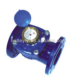 Horizontal Removeable Woltman Dry Dial Cold Water Meter