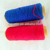6s/12 cotton mop yarn