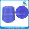 4ply twisted micfofber mop yarn/ polyester polyamide microfiber yarn
