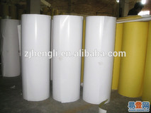 Self Adhesive Cast Coated Sticker Paper