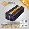 off grid power inverter 5kw