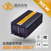Pure Sine Wave Inverter /Solar Inverter/ Power Inverter