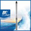 DSJ80QJD2-59/14-0.9 deep well submersible pump 3.5 inch
