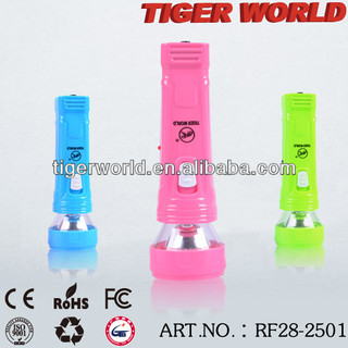 LED rechargeable lantern JinYuan Super torch
