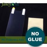 junli screen guard adhesive protective film