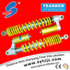 Performance ATV shock absorber