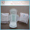 Factory price Panty Liner