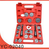 21 pcs brake caliper wind back tools for auto repairing