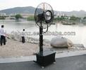 DB-MF26CF03/Centrifugal/Outdoor Industrial Fan(Blake)