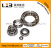China Wheel Hub Bearing Factory