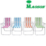 selling 2014 popular folding cheapest camping chair