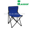 selling 2014 popular camp chair