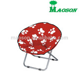 selling 2014 comfortable folding moon chair