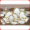 High quality exclusive porcelain dinnerware
