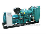 Supply Yuchai 50KW Diesel Generating set with GB/T19001-2008 and ISO9001-2008