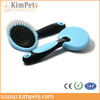 hot pet supply small size pet slicker brush