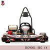adult pedal go kart 270cc
