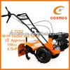 Tiller garden machine/power rotary tiller