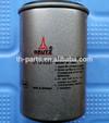 Weichai oil filter 01180597 for Deutz BF6M1013