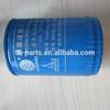 Weichai oil filter 12272453 for Deutz TD226B-4D
