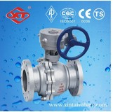 A216 WCB ball valve 2 piece flanged with worm gear