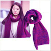 multicolor knitted scarf