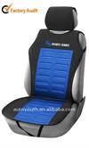 Sports car seat cushion with EVA and foam