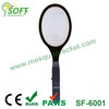 SF-6001 CE RoHS certificate fly trap