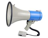 Horn(MEG-866S)