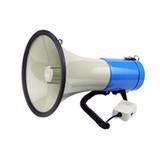Horn(MEG-82501H)