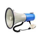 Horn(MEG-82501HR)