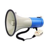 Horn(MEG-82501HRC)