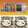 600x400 HGMF-600A PP PS PVC PET APET HIPS ABS egg tray 2 layer thermoformed machine