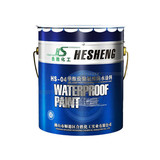HS-04 Single Component Polyurethane (PU) Solvent Based(Moisture Curing) Waterproofing Coating