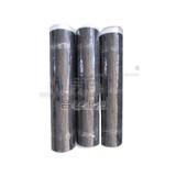 HS-800 SBS Self Adhesive Bitumen Waterproofing Membrane