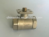 2 way ball valve for actuator