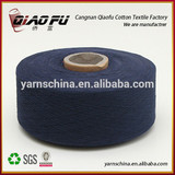 china cotton yarn price 10S blend PC 60% cotton and 40% polyester blended yarn