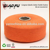 china textile spinning mills hot sale oe recycled cotton yarn blended yarn for knitting weaving