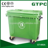 100L garbage bin