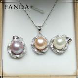 Latest pearl pendant design/natural freshwater pearl pendant