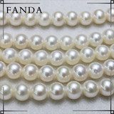Real freshwater pearl strands wholesale/7-8mm white round natural pearl strands