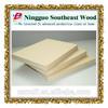 panel manufacturer cheap high gloss board