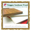 factory price texture mdf wood board