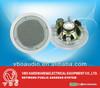 6.5 inch Inlaid Ceiling Speaker