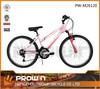 2015 26 inch specialized mountain bike(pw-m26117)