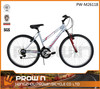 2015 26 inch specialized mountain bike China(pw-m26118)