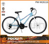 2015 26 inch chinese bike full suspension mountain bike(pw-m26116)