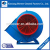 Evaporative Cooling and Ventilation Solution Blower