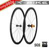 2014 XBIKE newest 700c carbon tubular road bicycle wheels